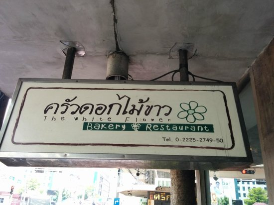 Sign picture of the white flower bakery restaurant bangkok the white flower bakery restaurant sign mightylinksfo