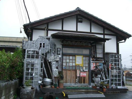 Ishiinosoba: 田舎の家の店構えです