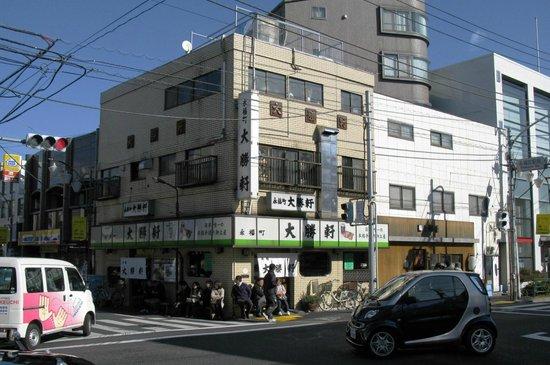 Higashiikebukuro Taishoken, Kichijoji