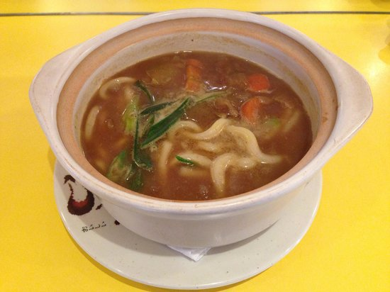 Kuishimbo: Curry udon. A bit different from other ones I've tried.
