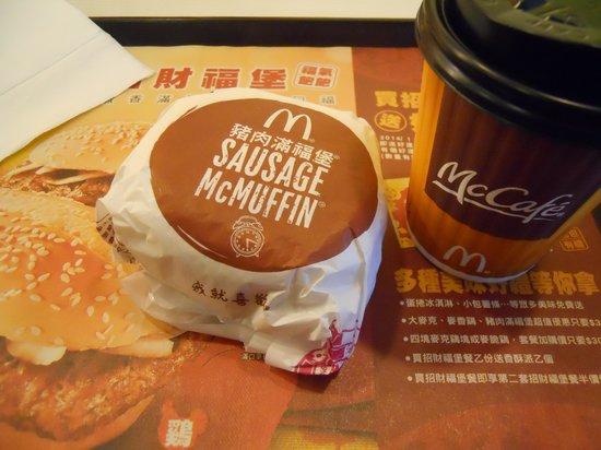 Jade Hotel: マクドの朝食メニュー