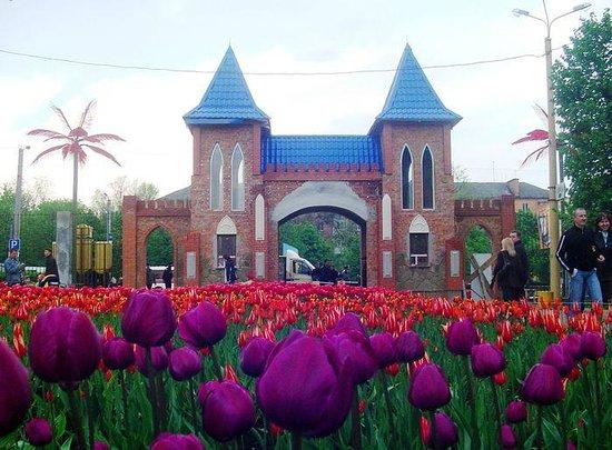 Kirovohrad Arboretum
