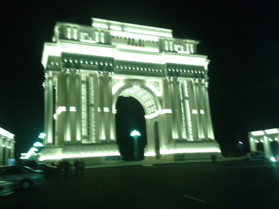 Nizami Ganjavi Mausoleum : ГЯНДЖА