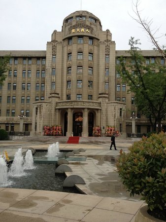Grand Mercure Xian on Renmin Square: Part of the hotel complex.
