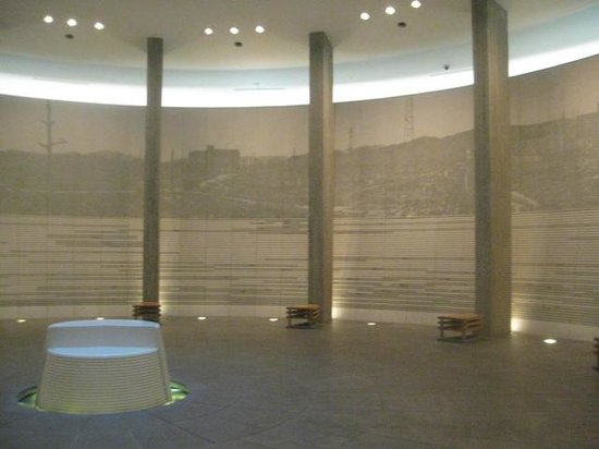 Hiroshima National Peace Memorial Hall for the Atomic Bomb Victims : Remembrance Hall