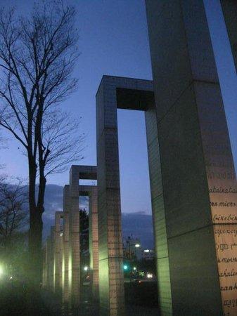 Gates of Peace