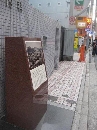 Ground Zero : Ordinary street