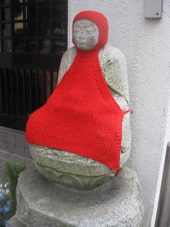 Ground Zero : Jizo statue close by
