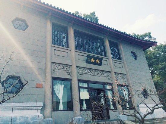 Gu Shan (Solitary Hill): Gu shan