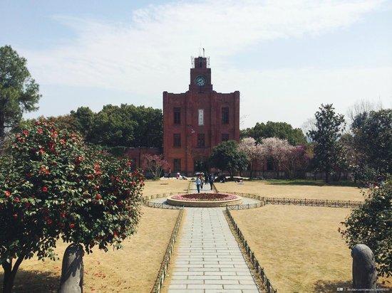 Zhejiang University: Zhijiang Campus of Zhejiang Unviersity