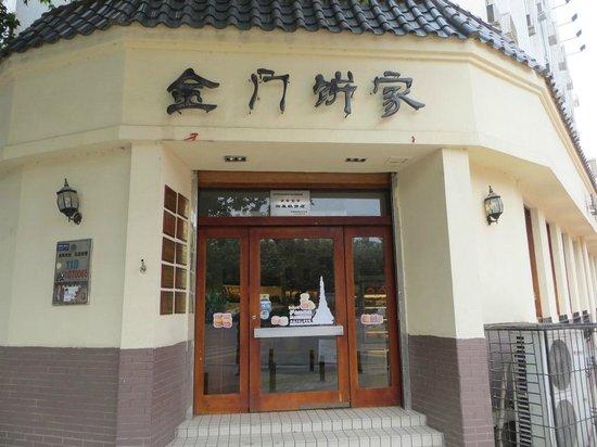 Holiday Inn Zhengzhou Zhongzhou : Bakery across the street from Holiday Inn Zhengzhou
