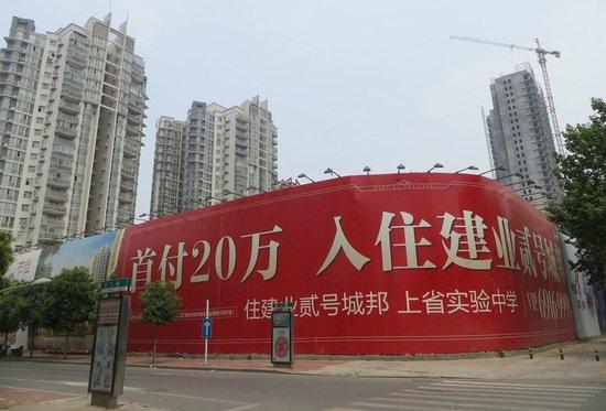 Holiday Inn Zhengzhou Zhongzhou : Across the street from Holiday Inn Zhengzhou