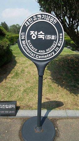 UN Memorial Cemetery: silence please