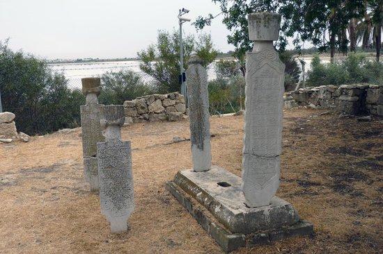 Hala Sultan Tekke : mausoleo