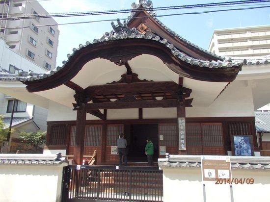 Akiyama Brothers' Birthplace: 常磐会柔道場