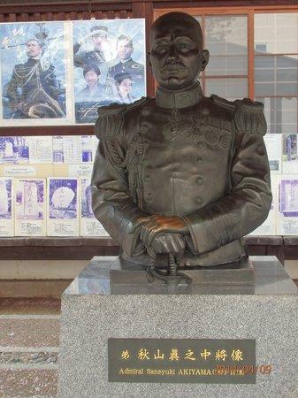Akiyama Brothers' Birthplace: 秋山真之銅像