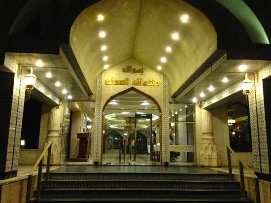 Toledo Amman Hotel : Hotel Entrance
