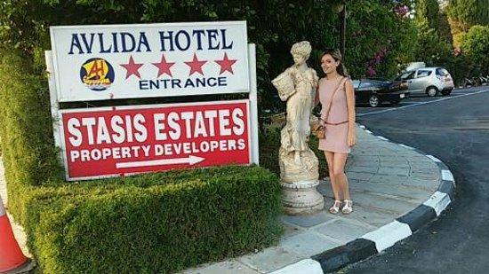 Avlida Hotel : Авлида