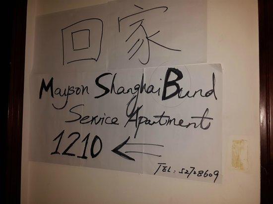 """Mayson Apartment Hotel Shanghai Waitan: """"lobby"""""""