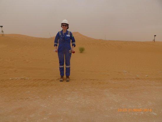 Sahara Desert : Я на работе