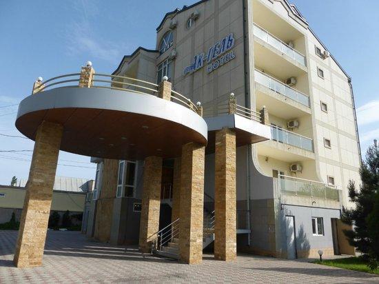 Ak-Gel Hotel