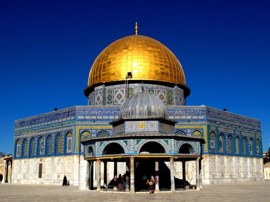 Israel Travel Company : Dome of the Rock