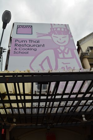 Pum's Cooking School, Patong Beach : Pum's restaurant and cooking school