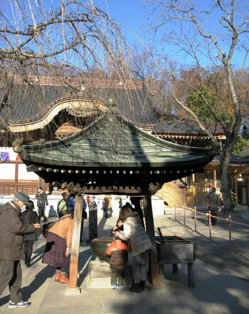 Jindai-ji Temple : Курильница