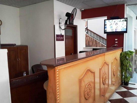 Dream Hotel : Front Desk