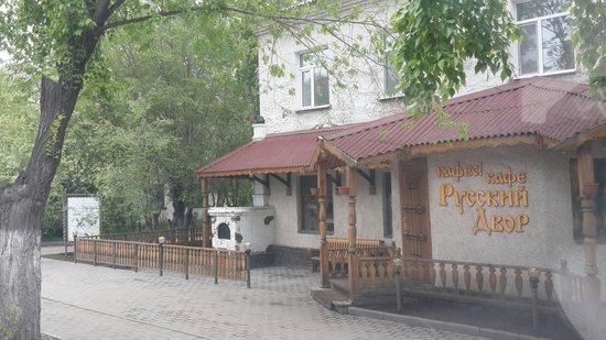 Russkiy Dvor