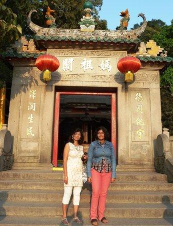 A-Ma Temple (Ma Kok Miu): Gateway to the Temple