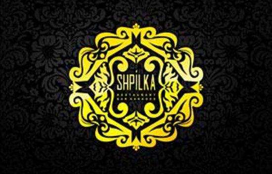 Shpilka Karaoke Bar