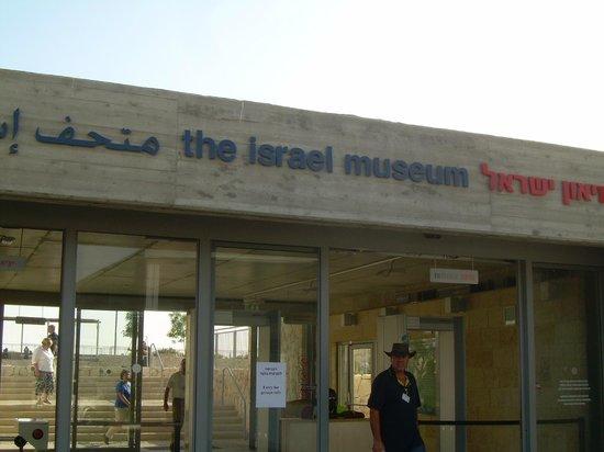 Musée d'Israël : Ingresso