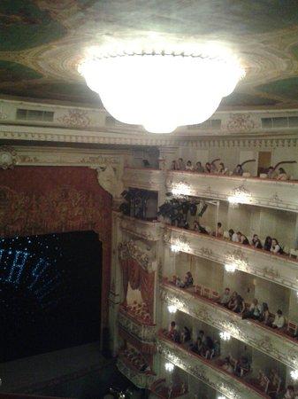 Mikhailovsky Opera and Ballet Theater: Vista dalla balconata