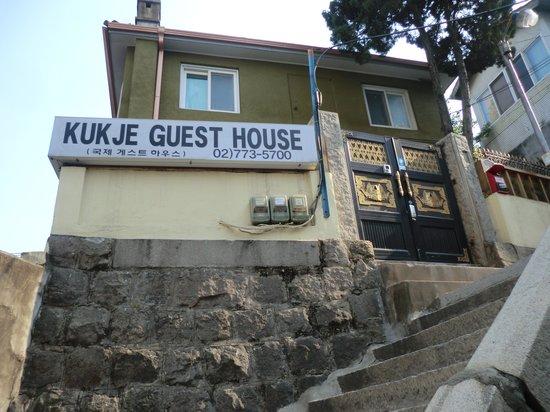 Kukje Guesthouse : ゲストハウス