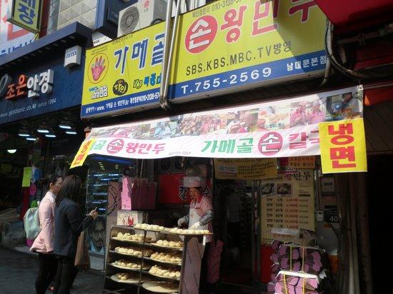 Gamekol Son Wangmandu: 店