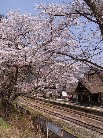 Ouchijuku: 湯の上温泉駅