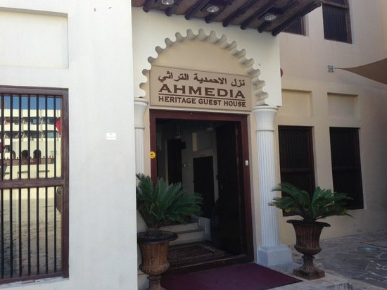 Ahmedia Heritage Guest House : 01