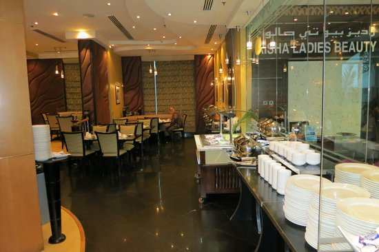 Al Jawhara Gardens Hotel: Breakfast buffet