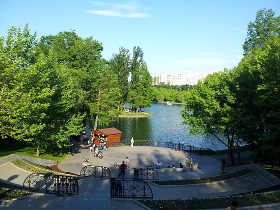 Parcul Alexandru Ioan Cuza
