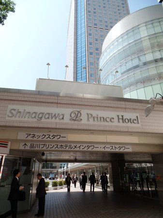Shinagawa Prince Hotel Tokyo: A massive hotel. It has several towers and includes a mall, movie theaters, and an aquarium...