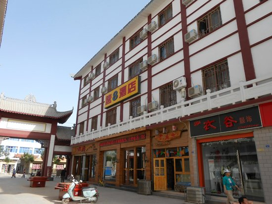 Super 8 Hotel Dunhuang Feng Qing Cheng: ホテル外観