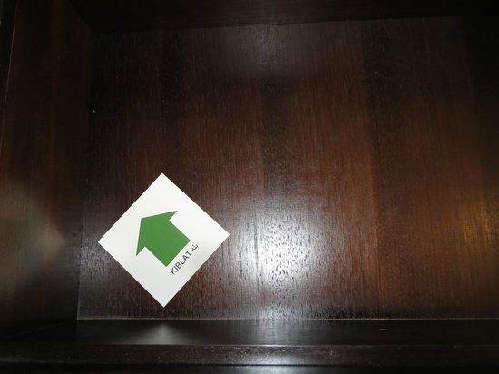 Fairmont Beijing: The nightstand drawer