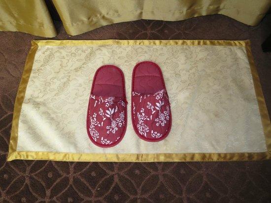 Fairmont Beijing: Slippers