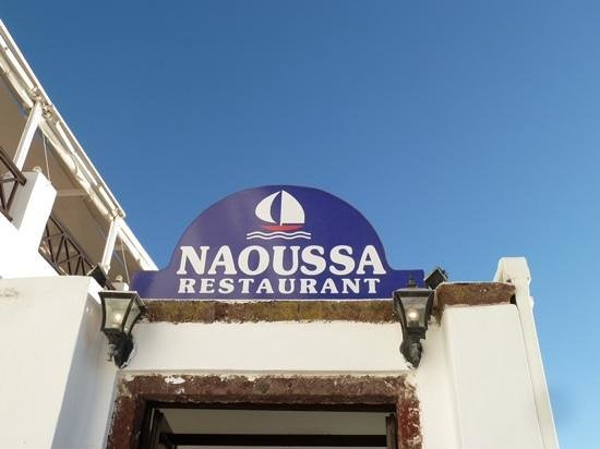 Naoussa Tavern: store front