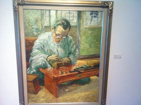 Gidang Art Museum