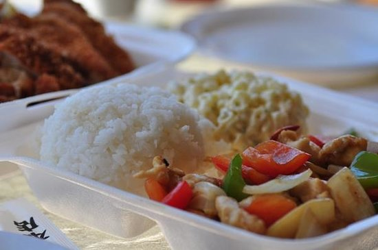 Honokowai Okazuya & Deli : Kun Pao Chicken