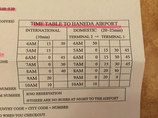 Toyoko Inn Haneda Airport 1: shuttle bus schedule to haneda airport