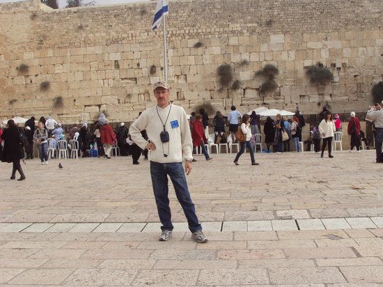 Muro de las Lamentaciones: У Западной стены Плача