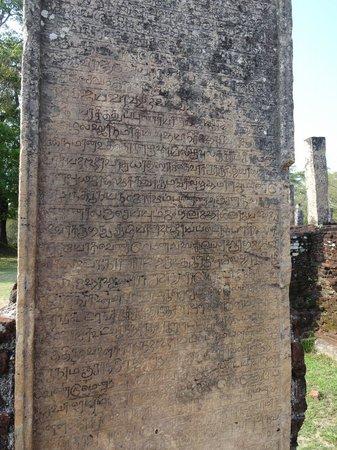 Polonnaruwa: 遺跡